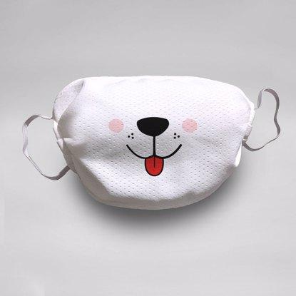 Dog Face Mask (5-pack)