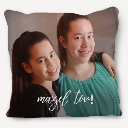 Picture of Mazel Tov Pillow